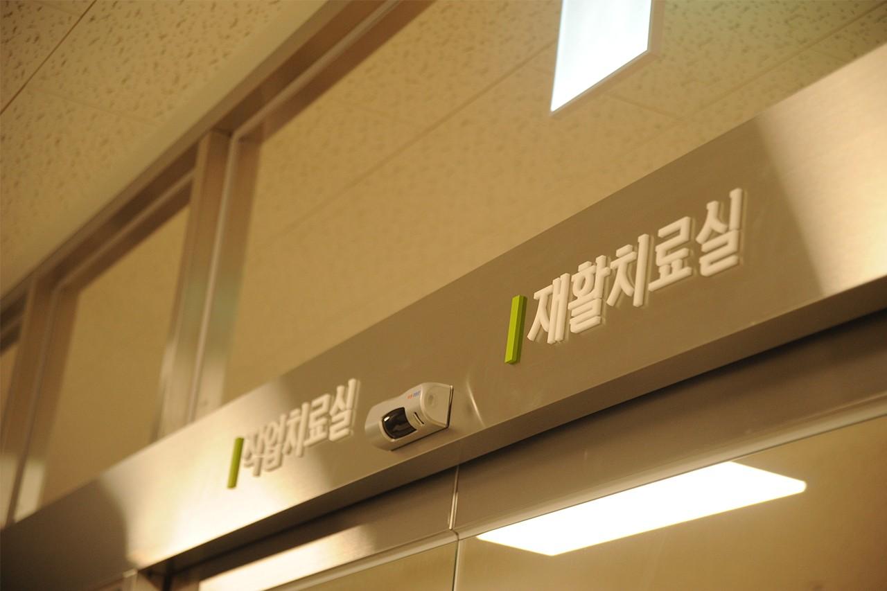 제목 : 도솔재활센터 갤러리